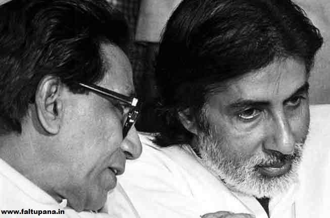 Amitabh Bachchan Balasaheb Thackeray