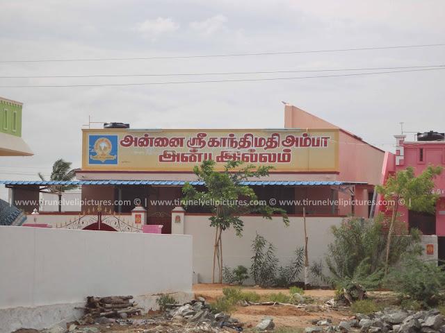 Sri Annai Kanthimathi Amba Anbu illam | Indira Nagar | Tirunelveli Pictures - www.tirunelvelipictures.com