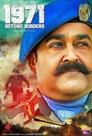 Watch 1971: Beyond Borders  Online Free 2017 Putlocker