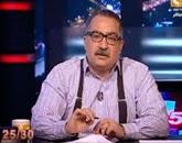 - برنامج 25/30 - مع إبراهيم عيسى -- الأربعاء 26-11-2014