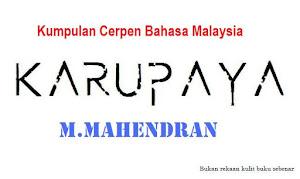Kumpulan Cerpen Bahasa Malaysia