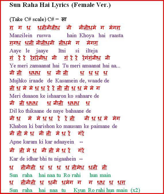 How To Play Piano Hindi Songs Pdf Files