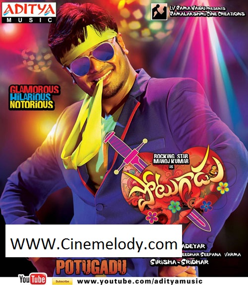 Potugadu Telugu Mp3 Songs Free  Download -2013