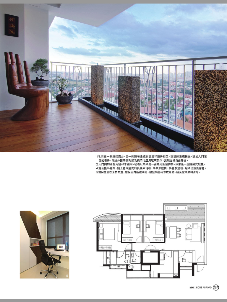 home rejuvenation (by knq associates): featured on hong kong's