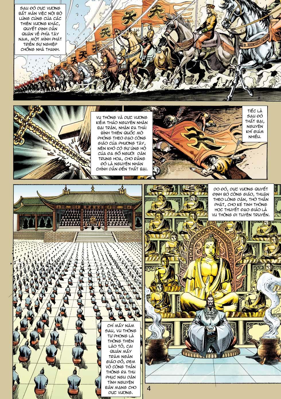 Tân Tác Long Hổ Môn chap 343 - Trang 4