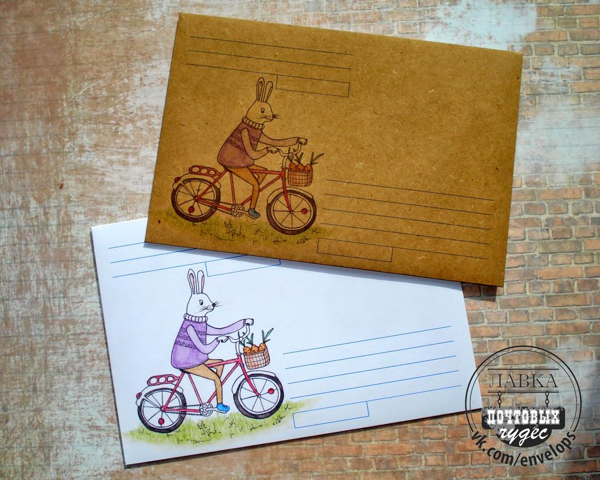 Красивые конверты почтовые своими руками 5