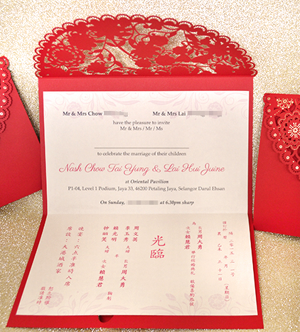 Butterfly 2-fold Laser Cut Chinese Wedding Card