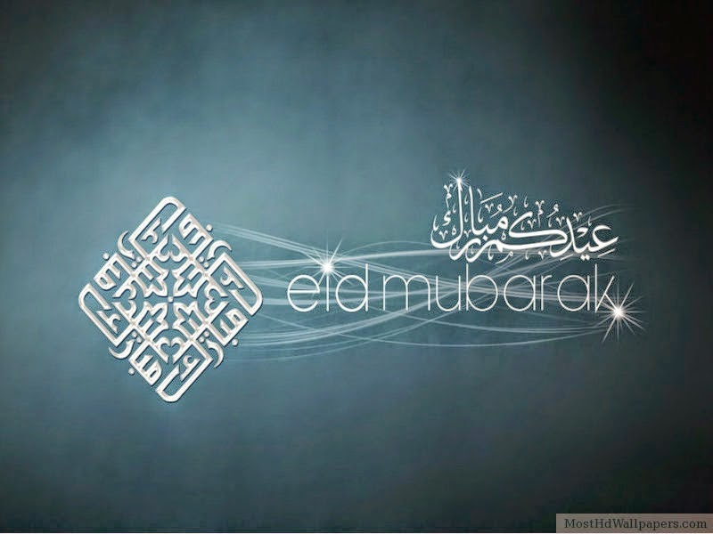 Eid Mubarak HD Images 2014