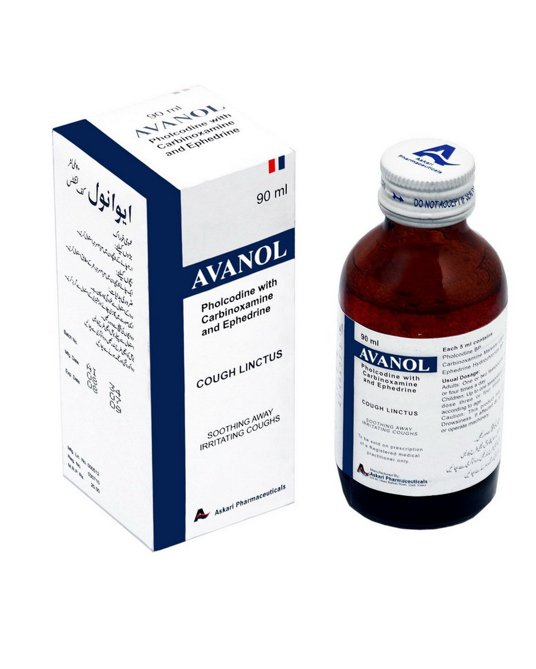 Ciprofloxacin (Cipro) for UTI: Dosage. - t