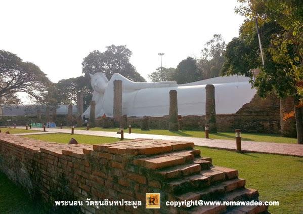 พระพุทธไสยาสน์ขุนอินทประมูล จังหวัดอ่างทอง