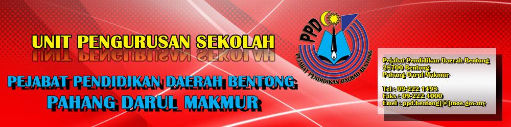 Unit Pengurusan Sekolah - PPD Bentong