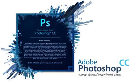 adobe photoshop cc 2015 serial number crack