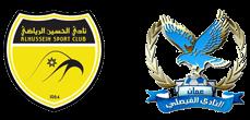 مشاهدة مباراة الفيصلي و الحسين إربد بث مباشر 27-3-2021 الدوري الأردني
