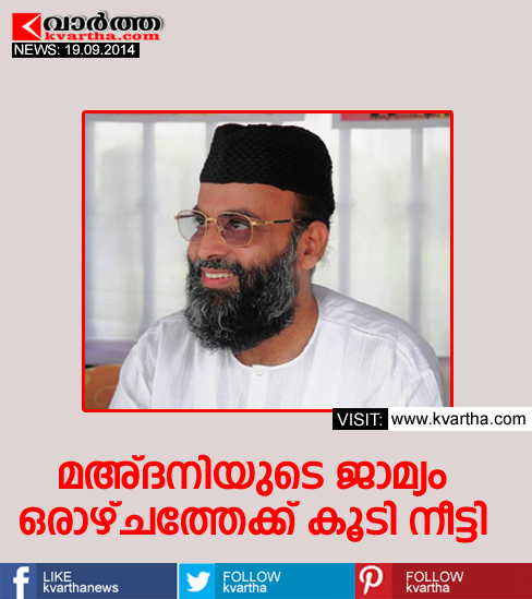 SC extends bail of Ma'dani by 7 days, New Delhi, Bangalore, Ernakulam, PDP, Leader, Doctor