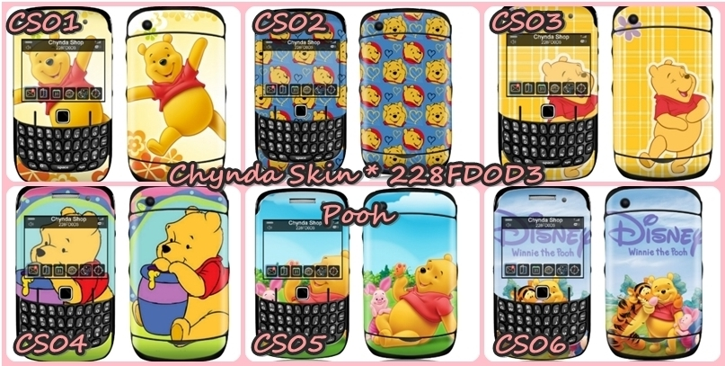 Garskin Hello Kitty