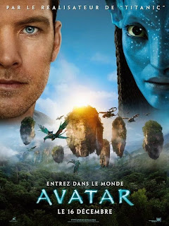 Avatar อวาตาร