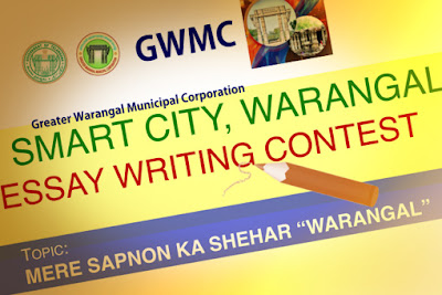 Essay Writing Competition,My Dream City Warangal, Smart City Warangal