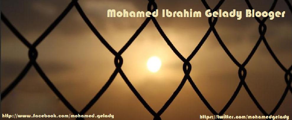 Mohamed Ibrahim Gelady