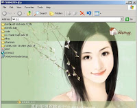 IESHWIZZ, Backgrund folder