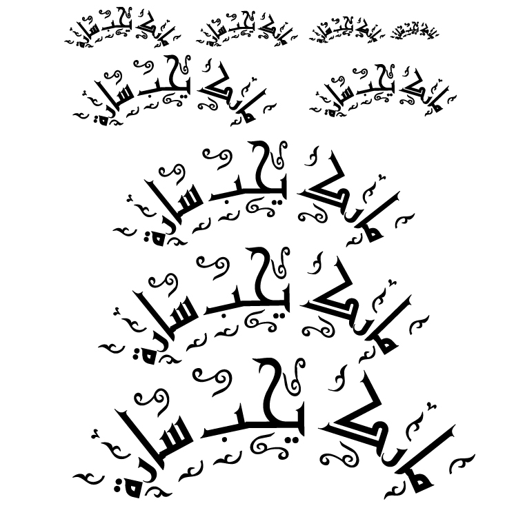 tattoo letters design. Arabic Tattoo Fonts