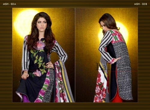 Mashaal Embroidered Shawl Collection 2014
