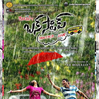 Bus Stop Telugu Movie Online