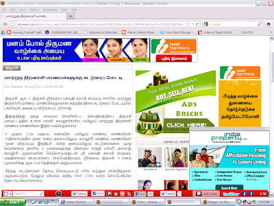 Happy Independence Day Essay in Hindi,English, Tamil, Kannada, Telugu ...