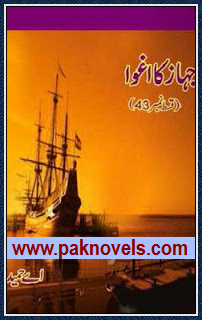 Jahaz ka Aghwa  Urdu Novel by A Hameed