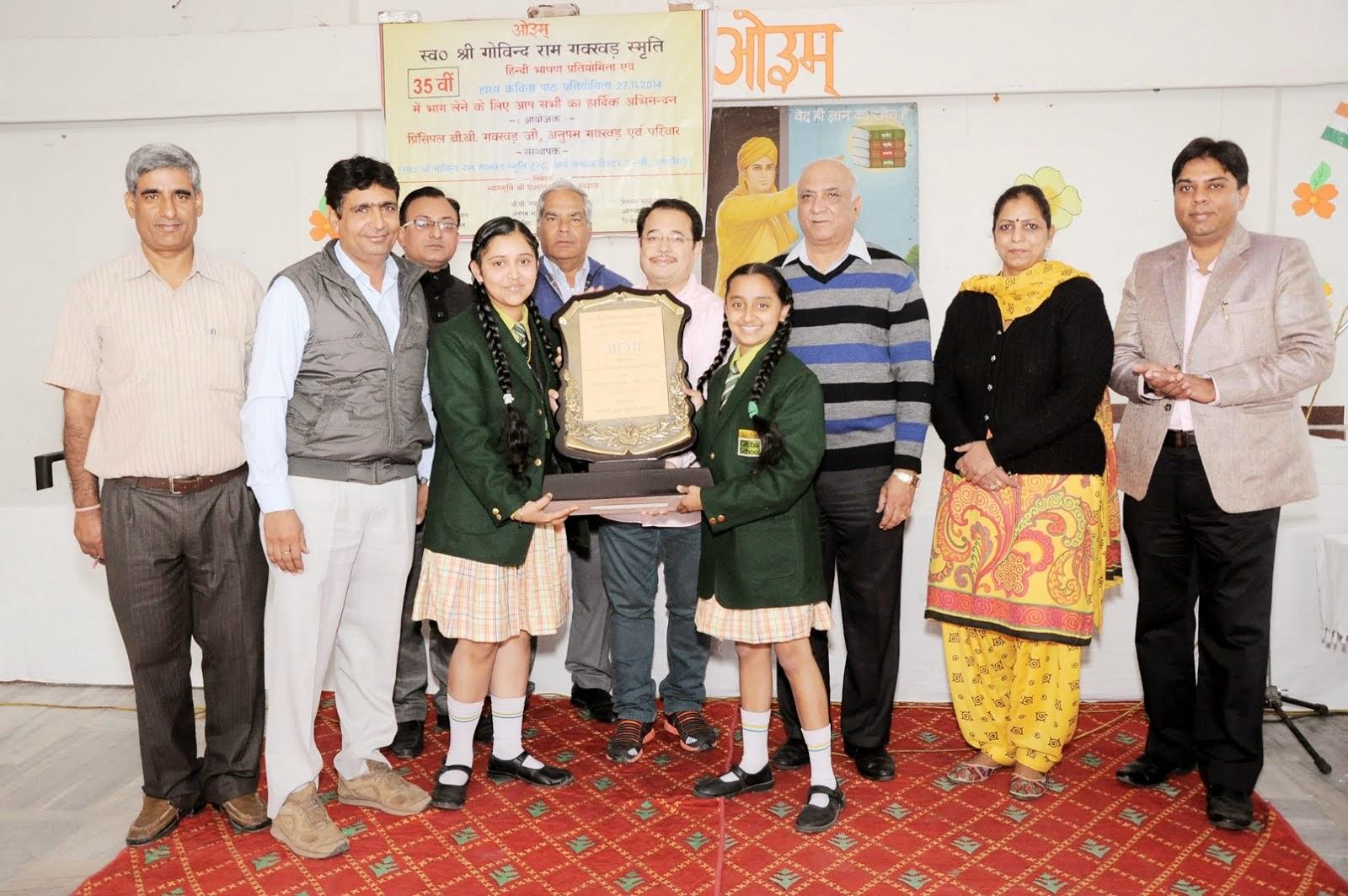 hindi declamation Hindi declamation competition 1st position- neha ( 2016 batch) 2nd position- shweta charag (2016 batch) 3rd position- prashant kumar (2016 batch.