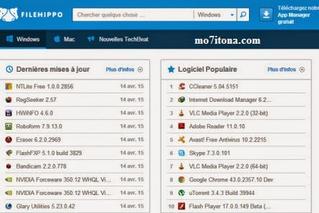 موقع تحميل البرامج المجانية للكمبيوتر