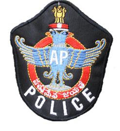 AP Police Recruitment 2016