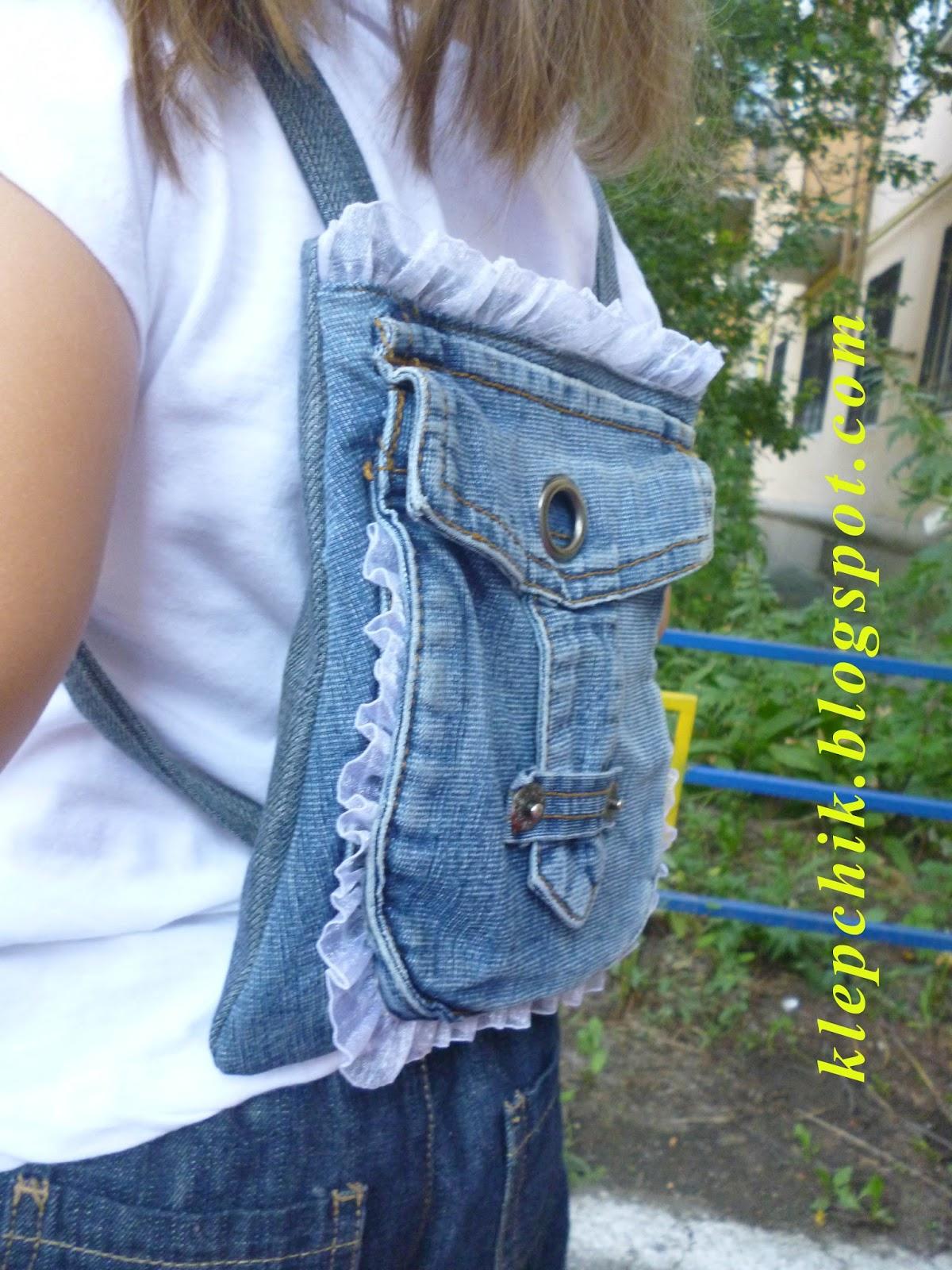 Рюкзак из старых джинсов пошаговое фото
