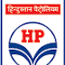 HPCL Recruitment 2015 - 105 Officer, Assistant Posts hindustanpetroleum.com