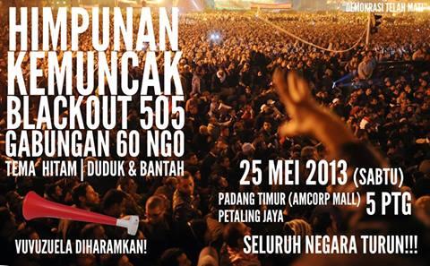 Perhimpunan SuaraRakyat505 akan tetap diterus