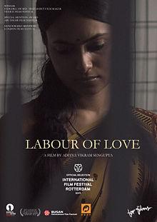 Asha Jaoar Majhe (2015) Full Bengali Movie Online Watch Download MP4