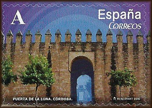Puerta de la luna en Córdoba