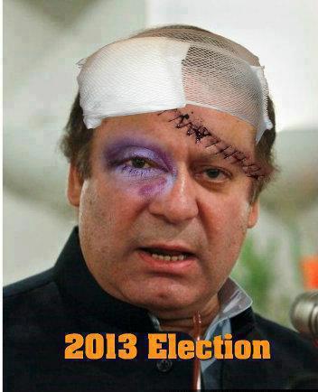 funny pakistani politicians nawaz - photo #6