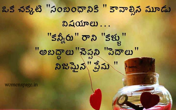 quotes telugu proverbs quotes telugu friendship heart