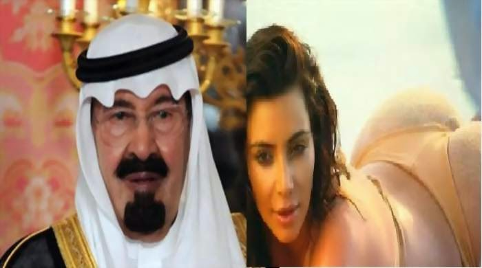 saudi prince dating kim kardashian Saudi prince paid $500k to meet actress kristen stewart the unnamed royal agreed to donate the money to charity in return for a meeting with the 'twilight' star.