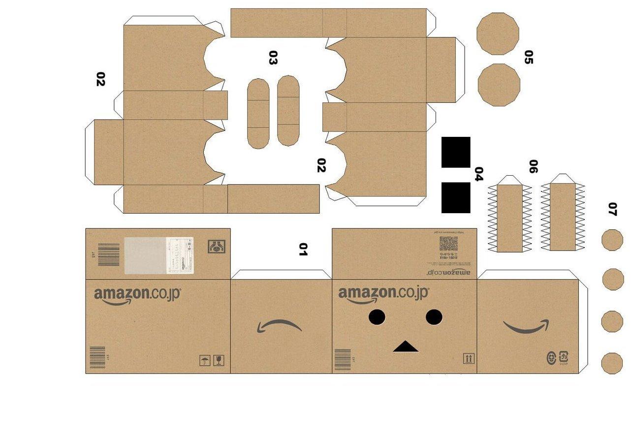 Робот из картона своими руками схемы