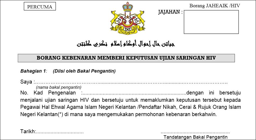 Panduan Ujian Hiv Untuk Perkahwinan Malaysia Mobile