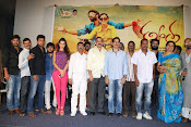 Kavvintha movie press meet-thumbnail-16