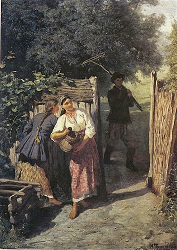 Константин Трутовский. У плетня. 1879 г.