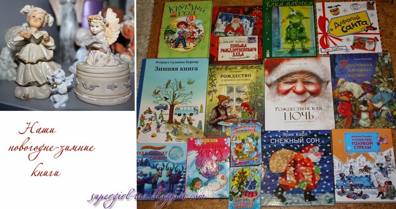 новогодние и зимние детские книги