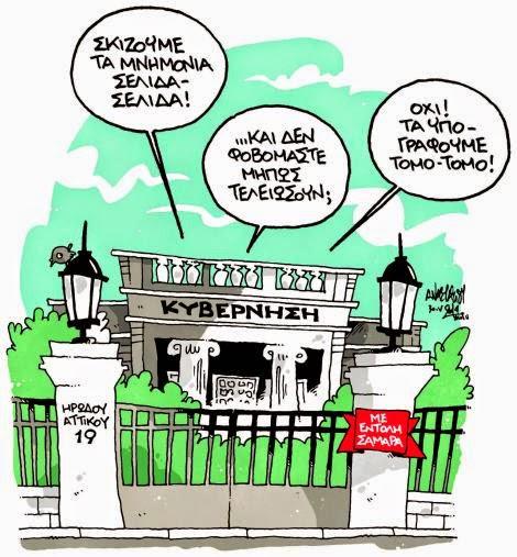 Αλέξης Τσίπρας: Κοινωνική συμφωνία για την ανασυγκρότηση της χώρας