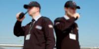 koruma memurları,koruma memurları şartları,koruma memuru alımı,2013