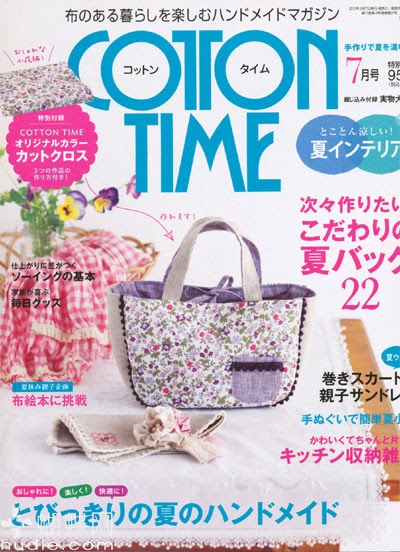 Free Download Japanese Craft / DIY Book and Magazine Scans