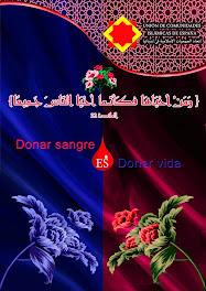 Campaña de donación de sangre en las mezquitas españolas