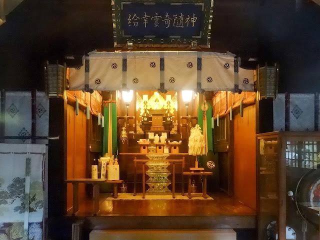 月見岡八幡神社,拝殿,新宿,落合〈著作権フリー無料画像〉Free Stock Photos