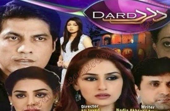 Deewarein ptv drama serial episode 2